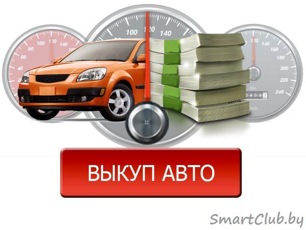 http://mercedesblack.ru/uslugi-i-ceni/arenda-minivena